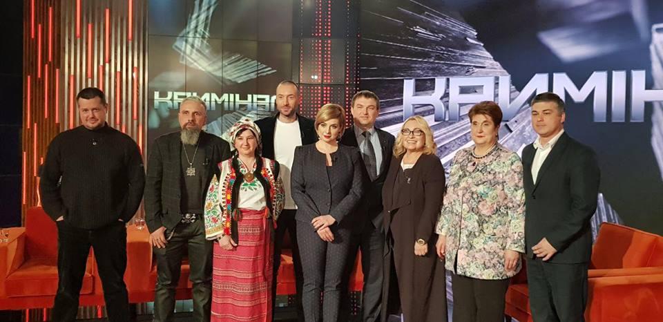 Экстрасенс Дульский на передаче криминал