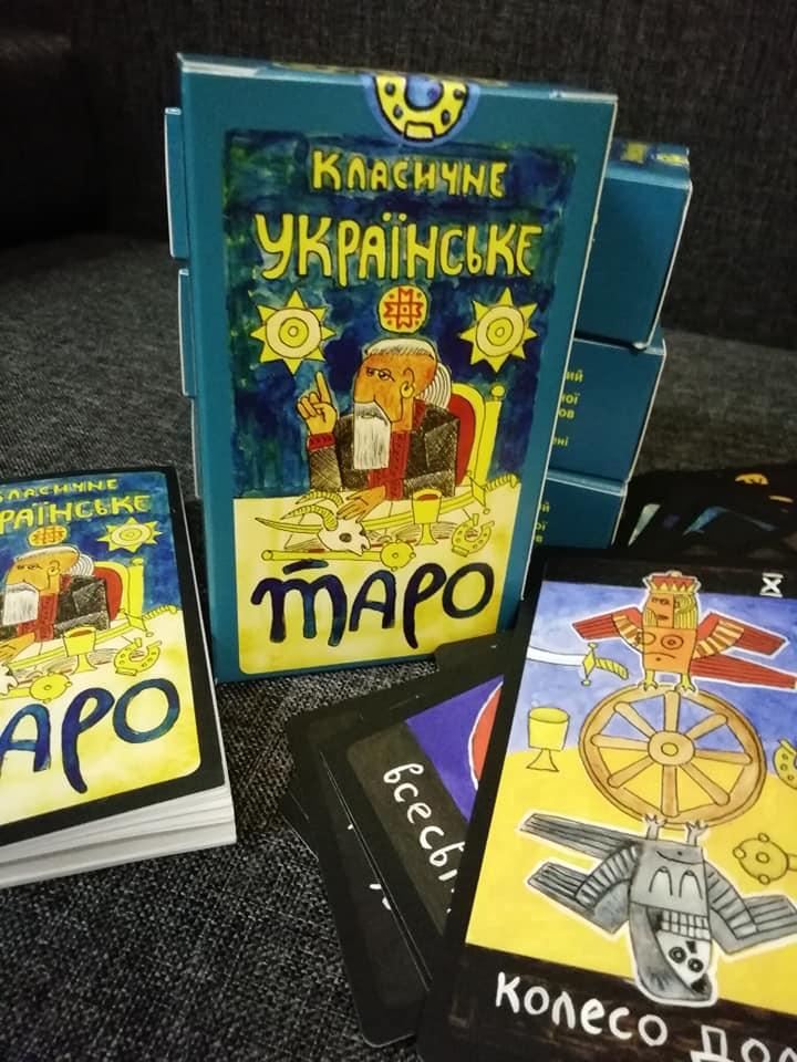 Класичне українське Таро. Масті