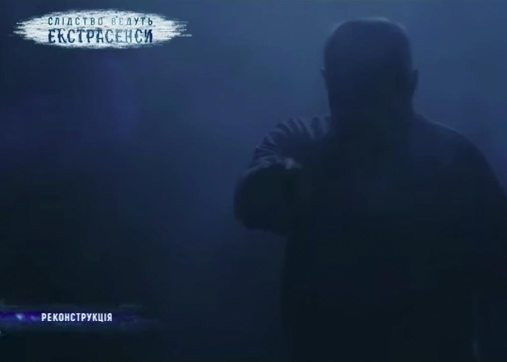 Следствие ведут экстрасенсы Украины Новый сезон | http://www.ekstrasens.org
