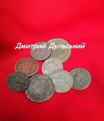 Амулеты на Деньги и Богатство